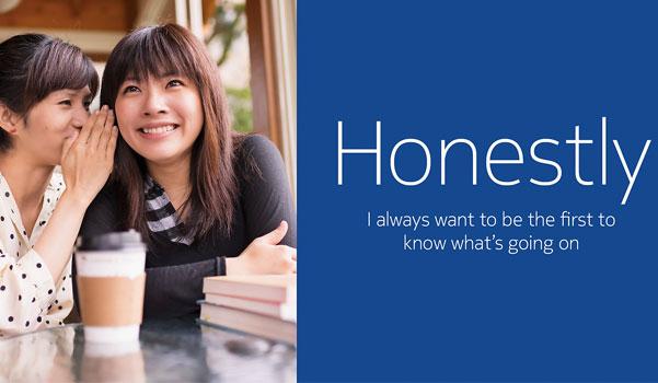 Nokia Honestly